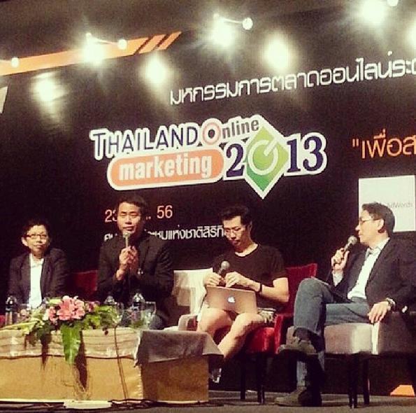 ไปพูดงาน Thailand Online Marketing คนฟังเป็นพัน ผมใส่ขาสั้น