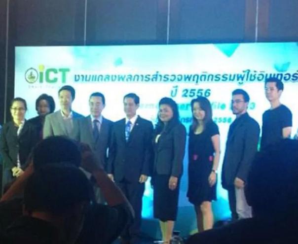 ภาพในงานแถลงตัวเลขผลสำรวจคนไทยใช้อินเทอร์เน็ตวันก่อน มีรัฐมนตรี ICT มาด้วย ผมโดนดึงขึ้นไปถ่ายรูปด้วยแบบงงๆ ในคิวมันไม่มีผมนะ
