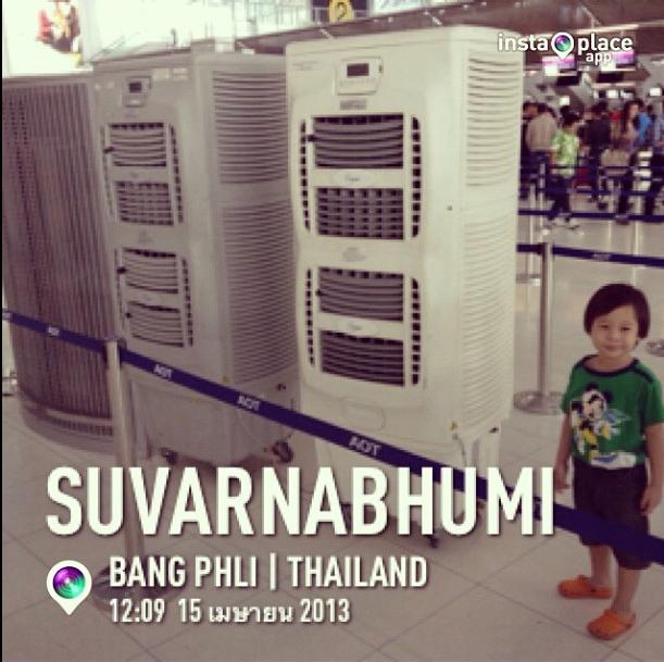 [4 ขวบ] นายเป็ป @paphakornp รีบขอถ่ายภาพร่วมกับแอร์ขนาดใหญ่ที่สนามบินสุวรรณภูมิ เค้าดีใจมากๆ ที่ได้เจอแอร์ใหญ่ขนาดนี้ (เจอตุ๊กตาหรือของเล่นยังไม่ดีใจเท่านี้เลยนะ ฮ่าๆๆ)