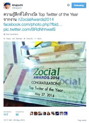 @khajochi นักทวีตมือหนึ่งของไทย กับรางวัล Zocail Awards