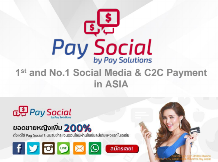 paysocial